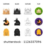 anubis  ankh  cairo citadel ... | Shutterstock .eps vector #1126337096