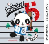 cute cartoon panda baseball... | Shutterstock .eps vector #1126354979