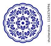 Mandala Flower Pattern ...