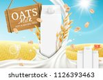 oats milk ads with swirling... | Shutterstock . vector #1126393463