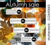 autumn discount sale  eps10 | Shutterstock .eps vector #112640663