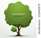 nature vector banner | Shutterstock .eps vector #112642073