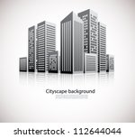 Cityscape background | Shutterstock vector #112644044