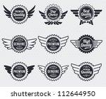 quality premium label badges  ... | Shutterstock .eps vector #112644950