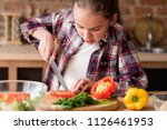 child cooking skills. little... | Shutterstock . vector #1126461953