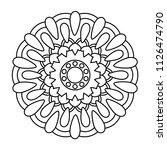 flower mandala vector... | Shutterstock .eps vector #1126474790