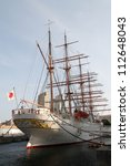 Ship Named Nippon Maru In...