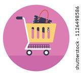 icon design of shopping cart...