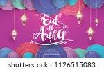 eid al adha handwritten... | Shutterstock .eps vector #1126515083