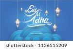 eid al adha handwritten... | Shutterstock .eps vector #1126515209