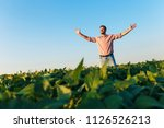 portrait of young farmer...   Shutterstock . vector #1126526213