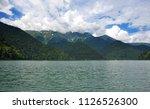 rizza lake in the abkhazia ... | Shutterstock . vector #1126526300