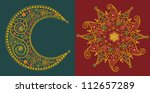 sun and moon | Shutterstock .eps vector #112657289