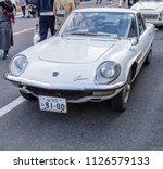 yamaguchi  japan   april 8 ... | Shutterstock . vector #1126579133