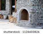 Outdoor Garden Fireplace