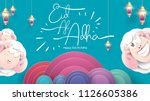 muslim holiday eid al adha. the ... | Shutterstock .eps vector #1126605386
