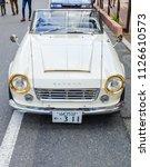 yamaguchi  japan   april 8 ... | Shutterstock . vector #1126610573