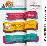 exclusive banner design | Shutterstock .eps vector #112661429