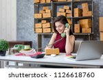 selling products online.... | Shutterstock . vector #1126618760