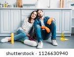 smiling couple sitting on floor ... | Shutterstock . vector #1126630940