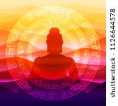 the meditating buddha against... | Shutterstock .eps vector #1126644578
