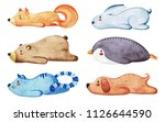 Stock photo set of different cute animals lazy animals watercolor 1126644590