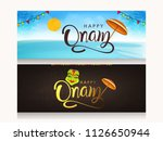 happy onam background south... | Shutterstock .eps vector #1126650944