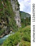 mountain river in abkhazia ... | Shutterstock . vector #1126659080
