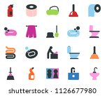 colored vector icon set   baby...   Shutterstock .eps vector #1126677980