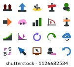 colored vector icon set   down... | Shutterstock .eps vector #1126682534