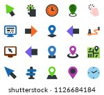 colored vector icon set  ... | Shutterstock .eps vector #1126684184