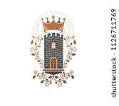 ancient citadel emblem.... | Shutterstock .eps vector #1126711769