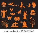 halloween elements | Shutterstock .eps vector #112677560