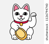 lucky cat. vector illustration | Shutterstock .eps vector #1126794740