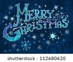 Christmas Card, Merry Christmas lettering, illustration for your design, vector - stock vector