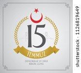 turkish holiday demokrasi ve... | Shutterstock .eps vector #1126819649