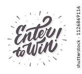 enter to win  vector banner. | Shutterstock .eps vector #1126869116