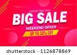 super sale  big sale this... | Shutterstock .eps vector #1126878869