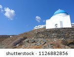 photo from iconic small chapel... | Shutterstock . vector #1126882856