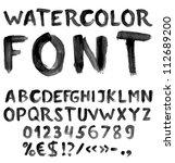 handwritten black watercolor... | Shutterstock .eps vector #112689200