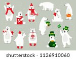 Set Of White Polar Bears  In...