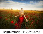 sexy blond girl in elegant... | Shutterstock . vector #1126910090