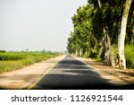 pakistan village road | Shutterstock . vector #1126921544