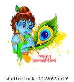 lord krishna in happy... | Shutterstock .eps vector #1126925519