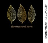 Doodle Textured Leaves...