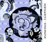 abstract seamless patchwork... | Shutterstock .eps vector #1126931834