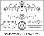 black ornament border on a...