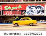 havana   february 12  classic... | Shutterstock . vector #1126962128