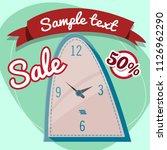 clock cartoon illustration 3.... | Shutterstock .eps vector #1126962290