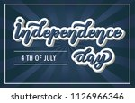 independence day  4th of july... | Shutterstock .eps vector #1126966346